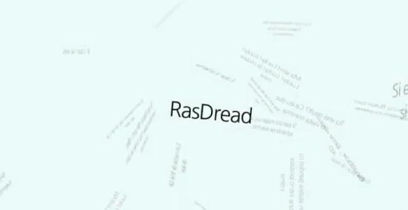 RasDread – Lucky! la chitara mea