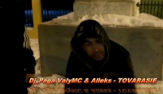 Dj Paga – Tovarasie (cu ValyMc si Alleks)
