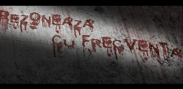 Phatetic – Rezoneaza cu frecventa feat. VValiniu°, Roby Hh, Dark|Blaze